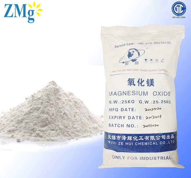 Modified Magnesium Oxide ZH-V3+